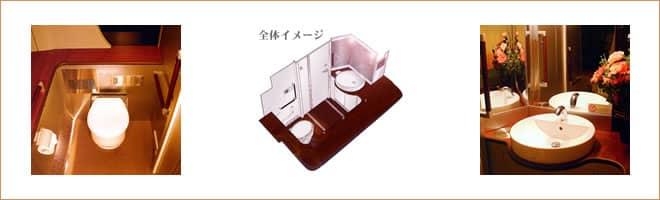 トイレ(化粧室)付キラキラ号4